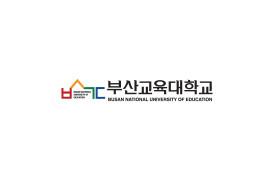 부산교육대학교