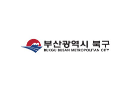 부산광역시 북구청